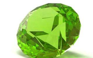 Хризолит — камень любви и удачи