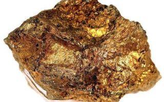 Халькопирит (медный колчедан) – камень домашнего очага