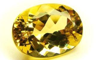 Гелиодор – камень бога солнца