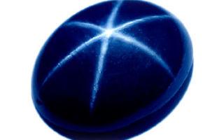 Звездчатый сапфир — уникальный драгоценныйкамень