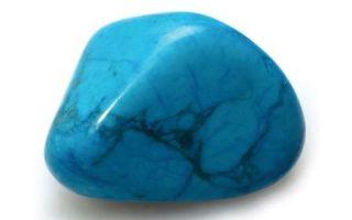 Бирюза — счастливый камень